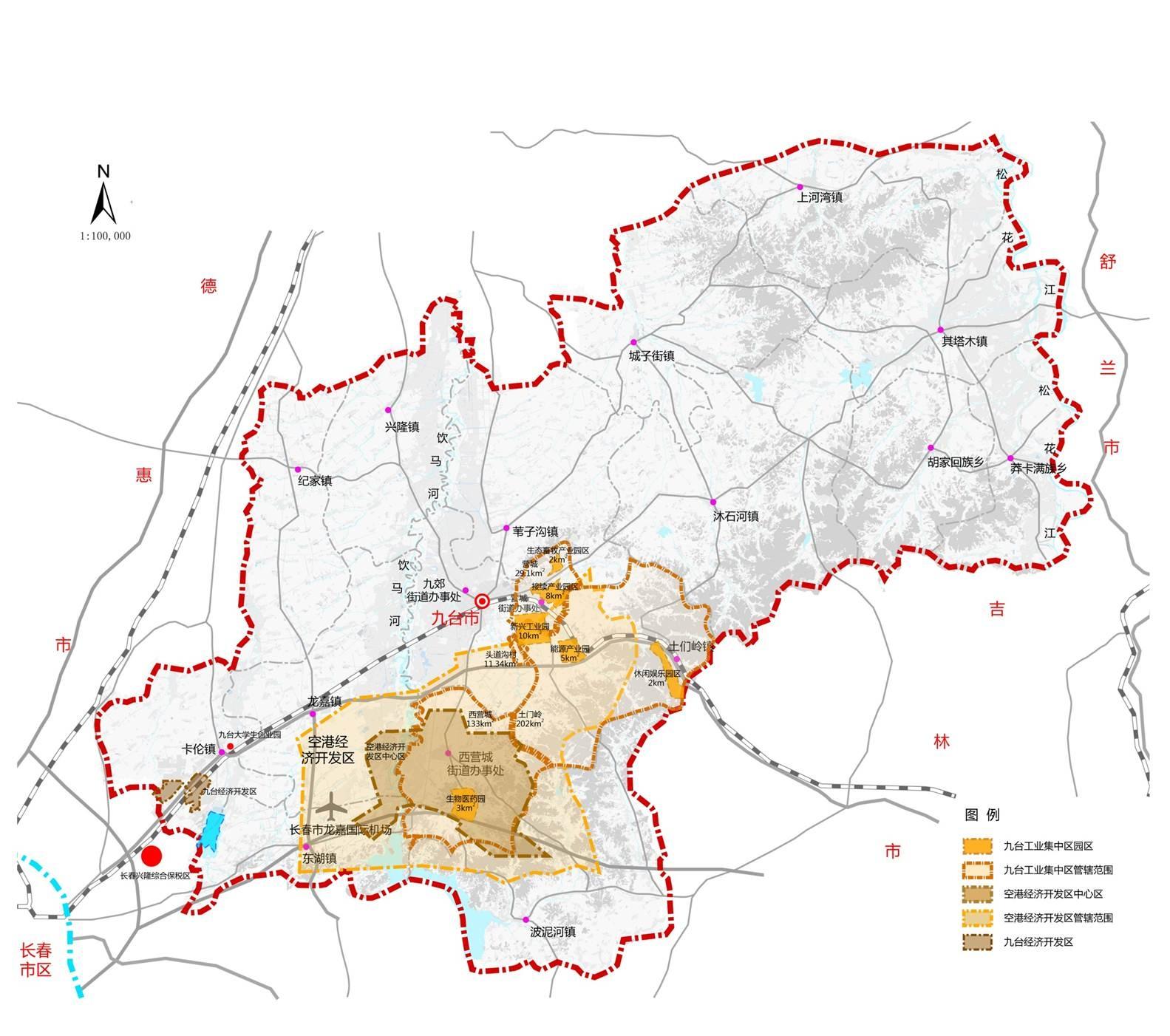 长春市产业区攻略规划及九台定位规划中卫市中心住宿城市图片